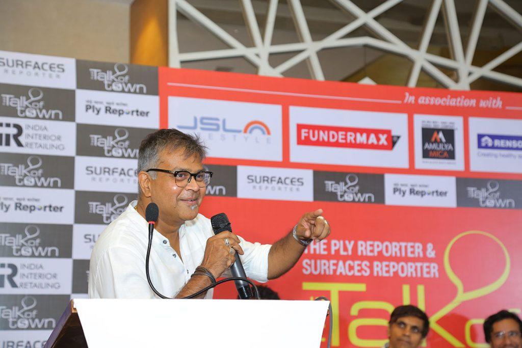 IIR Ahmedabad